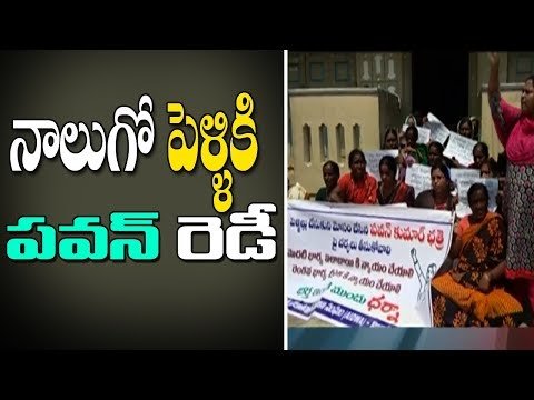 Triple Marriage Fraud, Man Cheats Women In Nizamabad | ABN Telugu