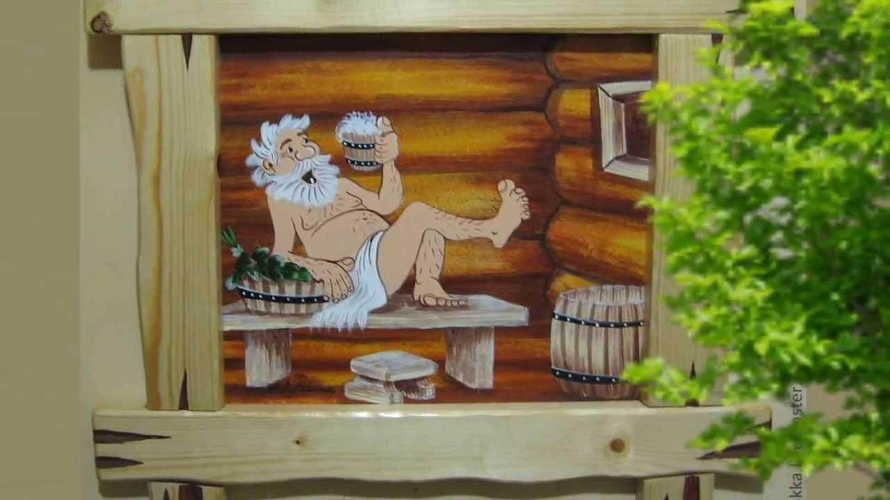 Прикольные рисунки на стенах в бане, изделия янтаря