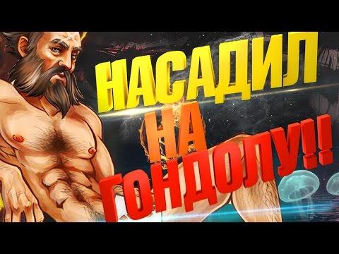 видео: Кункевич Гудвиновский   монтаж дота 2