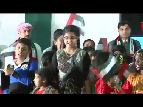 UAE National day celebration P 1