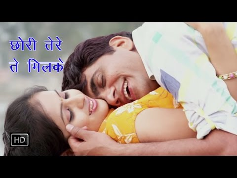 Chhori Tere Te Mil Ke || Uttar Kumar ( Dhakad Chhora ), Kavita Joshi | Haryanvi Songs