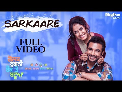 Sarkaare (Full Video) | Gurpreet Maan Bikk Dhillon | Harish Verma | Simi Chahal | Jatinder Shah