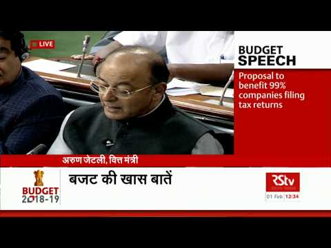 Union Budget 2018-19 | FM on Personal Taxes