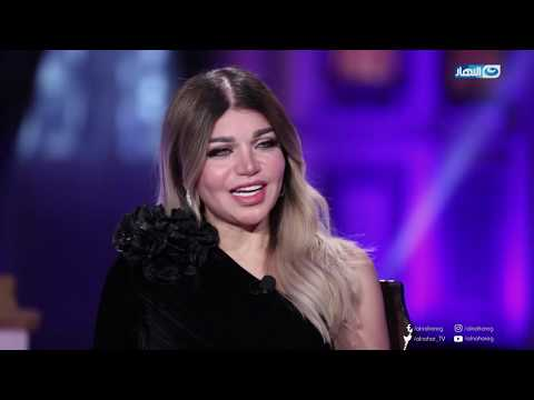 Ot3o El  Regala - Yasmeen ElKhatib | قطعوا الرجالة - حلقة المثيرة للجدل ياسمين الخطيب thumbnail