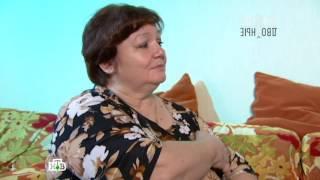 Похудеть при помощи ТЭС (Техники Эмоциональной Свободы) (Инна Максименко)