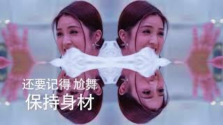 蔡卓妍和容祖儿  阿傻与煮鹅游迪拜 美食+瘦身?