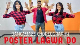 Poster Lagwa Do | Dancamaze | Luka Chuppi | Bollywood Choreography | Dance Cover