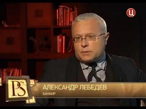 'Постскриптум' с Алексеем Пушковым - YouTube