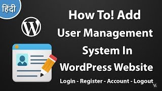 How To add a User Registration System in WordPress Website 2019