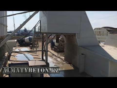 Работа РБУ - сеть бетонных заводов Алматы Бетон №1
