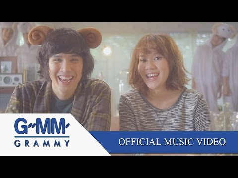 YOU YOU YOU – เอิ๊ต ภัทรวี feat. Ammy The Bottom Blues 【OFFICIAL MV】