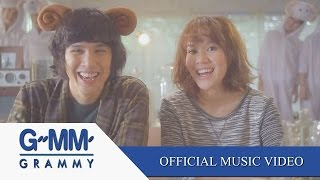 YOU YOU YOU - เอิ๊ต ภัทรวี feat. Ammy The Bottom Blues 【OFFICIAL MV】 you 検索動画 17