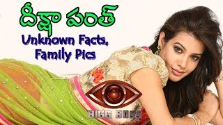 Bigg Boss Telugu Episode 70 | Deeksha Panth Personal Life 23rd Sept