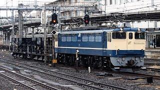 2019/03/07 【乗務員訓練】 ホキ800 EF65-1102 大宮駅 | JR East: Training of Hopper Wagons by EF65-1102
