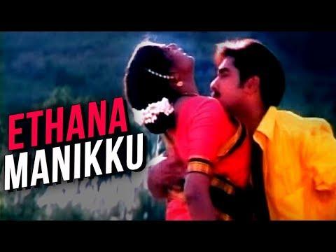 Ethana Manikku Full Song |...