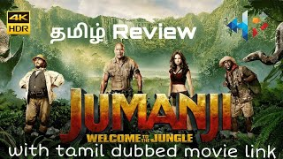 Jumanji 2/tamil review/ with Tamil dubbed movie link/தமிழில்.
