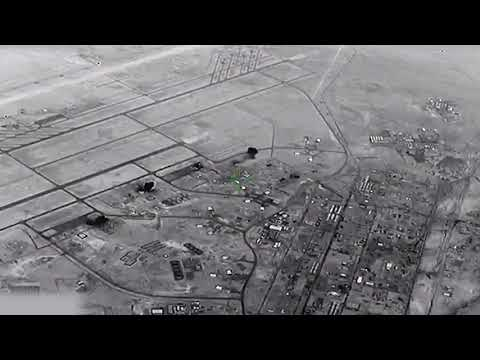 Al Asad Air Base Tactical Ballistic Missile Attack By Iran