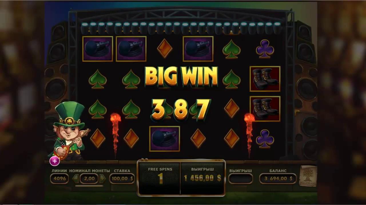 От 50р казино