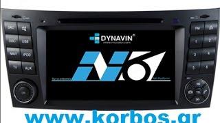 Dynavin N6-Mbe for Mercedes CLS+E Class www.korbos.gr