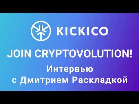 Майнинг криптовалюты: что это такое простыми словами