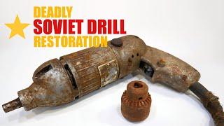 Antique Soviet Drill Restoration