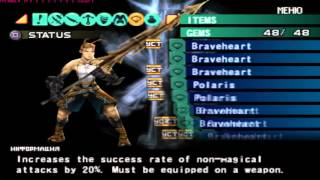 Vagrant Story: where to find Holy Win (Best Sword in Game)