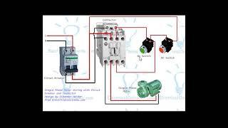 comment brancher un moteur 220v