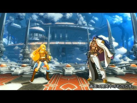 YANG XIAO LONG GAMEPLAY PREVIEW - Blazblue Cross Tag Battle (Early Build) - YouTube