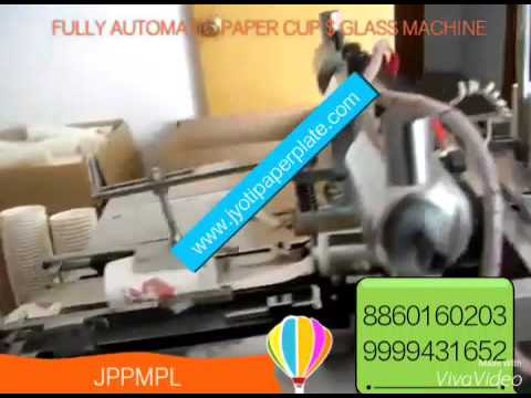 Jyoti Paper plate manufacturing private limited & Jyoti Paper plate manufacturing private limited - YouTube