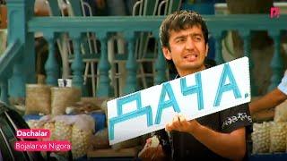 Божалар ва Нигора - Дача