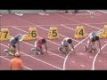 全国中学体育大会 陸上男子100メートル決勝