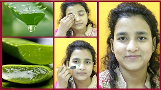 गोरी त्वचा पाने के लिए एलोवेरा फेसियल - How to Do Facial At Home to Get Glowing,Fair & Spotless Skin