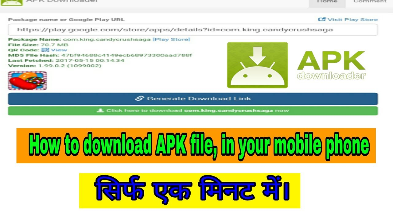 How to download play store App direct APK, in your mobile phone, in Hindi/  Urdu