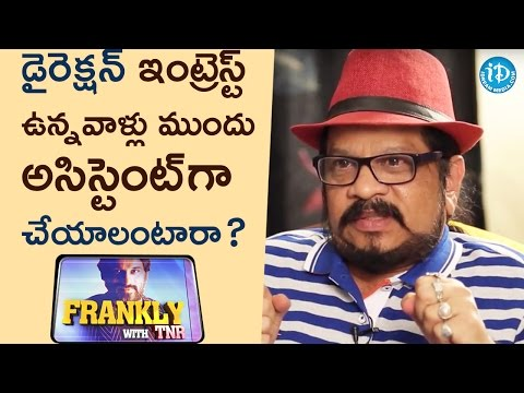 Geetha Krishna About Assistant Directors || Frankly With TNR || Talking Movies With iDream