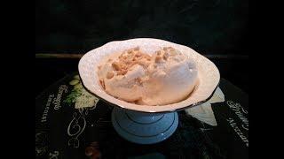 Карамельное Мороженое / Просто, быстро и Очень вкусно/ Caramel Ice Cream