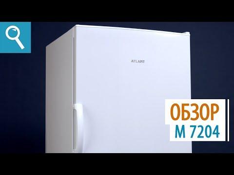 Морозильник ATLANT М-7204 серии COMFORT. Обзор морозильника с увеличенным объемом