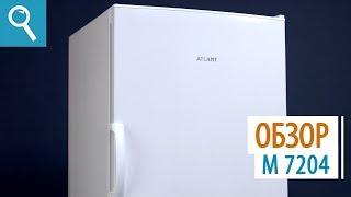 Морозильна камера ATLANT М-7204 серії COMFORT. Огляд морозильника з збільшеним об'ємом