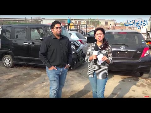Imported Accidental Damaged Cars in Pakistan - YouTube