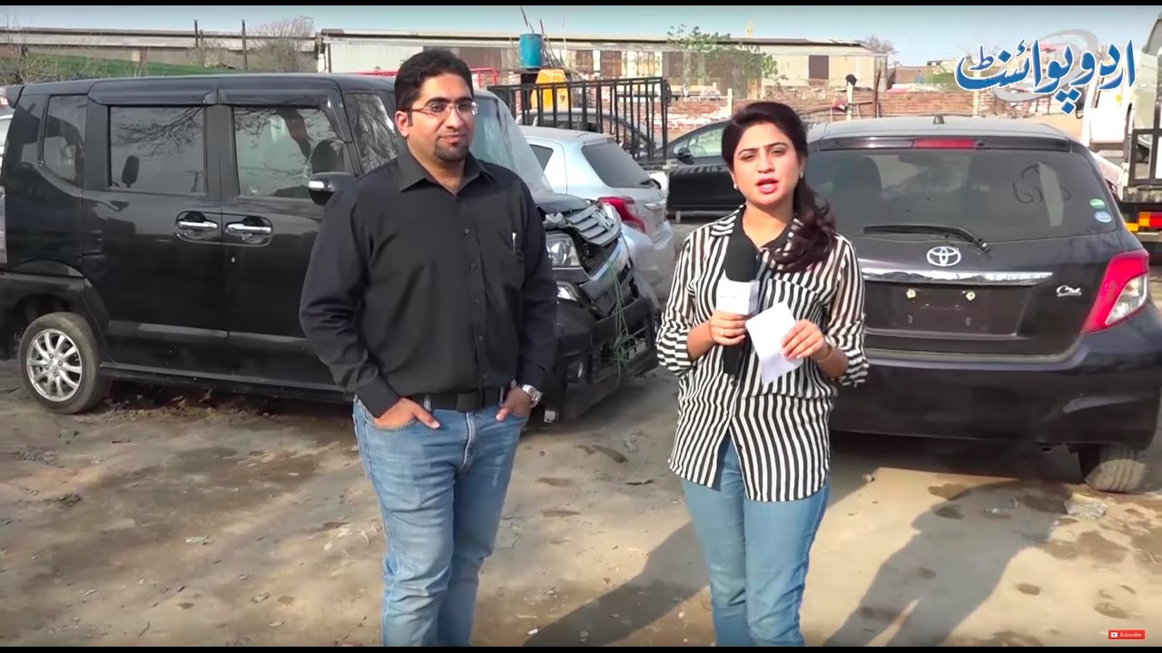 Imported Accidental Damaged Cars In Pakistan Youtube