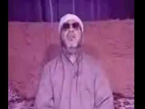 Cheikh Abdelhamid kichk leçon n°  002