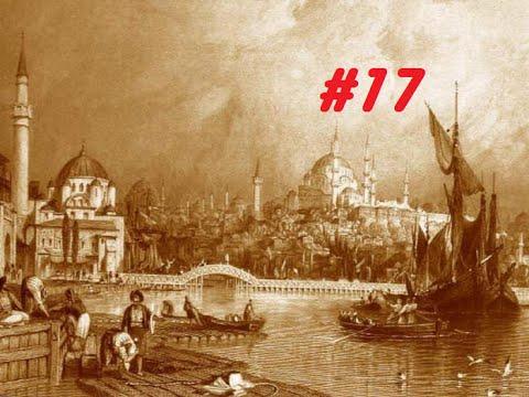 Виктория II - Османская Империя. Часть XVII [Колонизируем Сахару и улучшаем экономику]