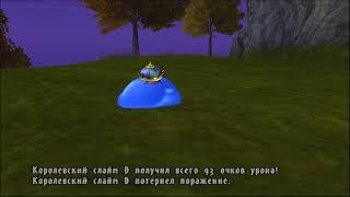 Сокровища и жадность #11-2 (Dragon Quest VIII: Journey of the Cursed King RUS)