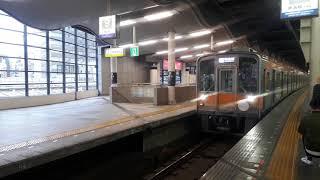 南海電鉄なんば駅で9000系(マイトレインラッピング)普通羽倉崎行き発車シーン(2020年3月31日火曜日)携帯電話で撮影