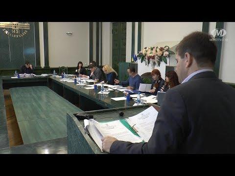 МТРК МІСТО: Засідання виконавчого комітету