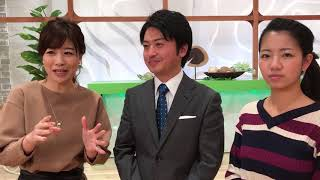 2018年1月19日の放送後(1)【キャッチ!ブランチ】 thumbnail