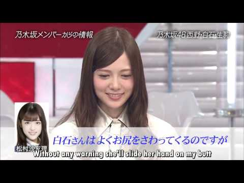 Nogizaka46 Shiraishi Mai ,Nishino Nanase,Ikoma