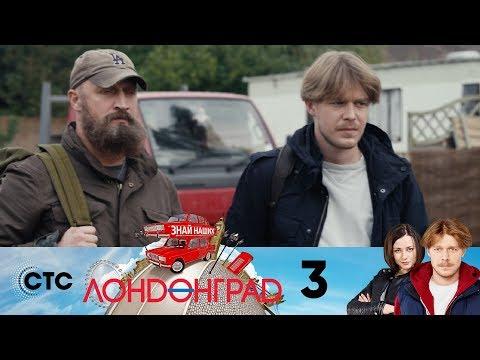 Кадры из фильма Молодежка - 4 сезон 3 серия