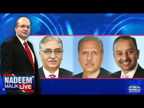 Nadeem Malik Live | SAMAA TV | 27 March 2018