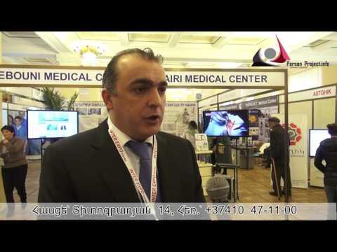 Էրեբունի բժշկական կենտրոնը` Առողջապահություն XXI Դար 2016 Expo ցուցահանդեսում/Erebuni MC