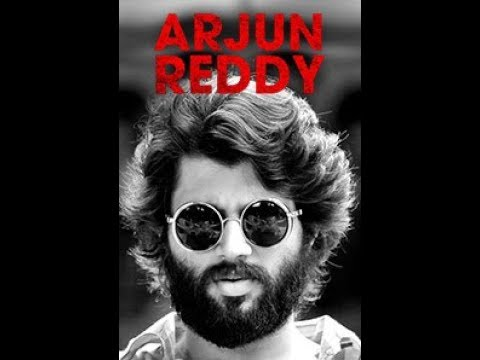 Arjun Reddy BGM Sad music PIANO MUSIC